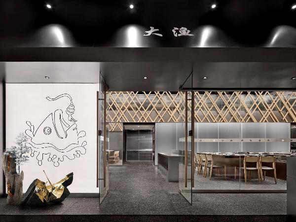 日式铁板烧自助餐厅设计【艺鼎新作】来深圳中心城,遇见最美的大渔!
