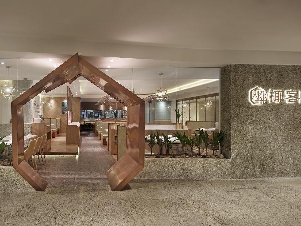 椰客,不接受有水分的人生,深圳椰子鸡餐厅设计