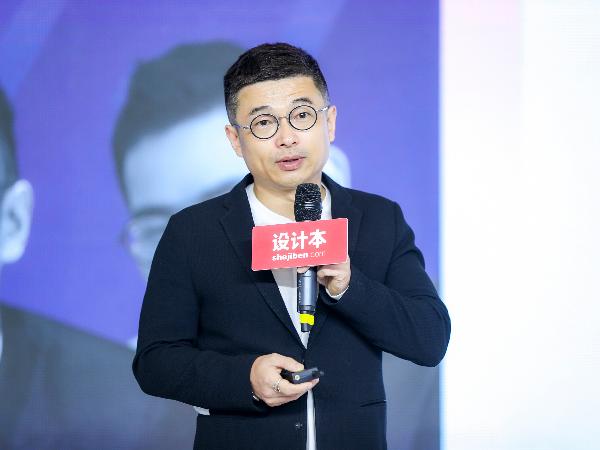 """上海新国际博览馆·""""疫情后的创新与重塑""""演讲,第一位主题演讲人:王锟"""