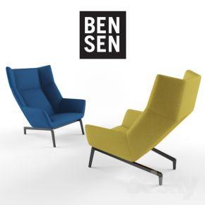 北欧风格单人沙发躺椅