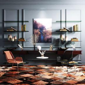 后现代简约单椅书柜端景台组合