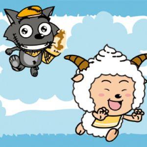 喜羊羊与灰太狼纯纸