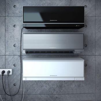 现代挂式空调