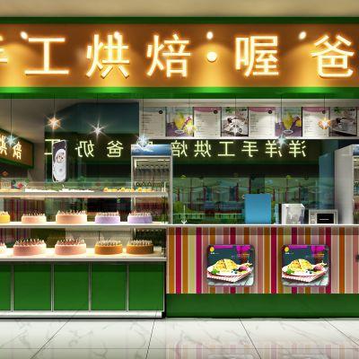 现代奶茶店