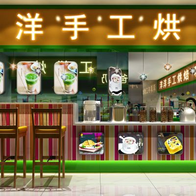 现代风格奶茶店、蛋糕店