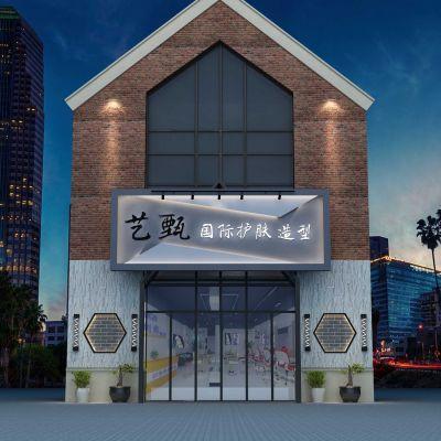 新中式理发店模型门头3D模型