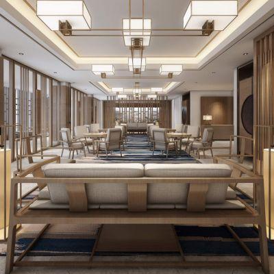行政酒廊接待室3D模型