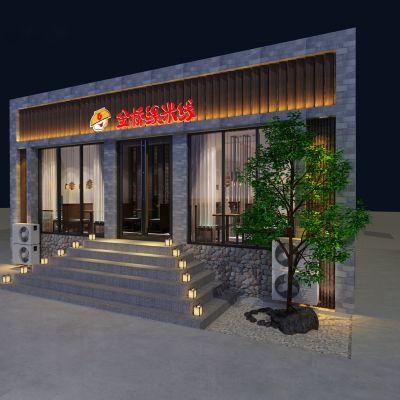 新中式饭店门头