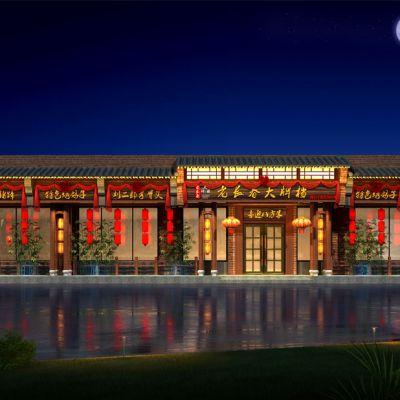 中式饭店门头