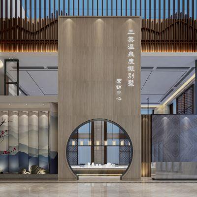 新中式售楼大堂