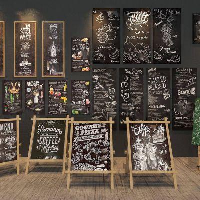 现代门店画板组合