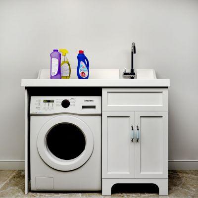 现代洗衣机洗手台
