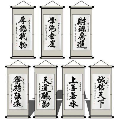中式卷轴画挂画字画国画3D模型