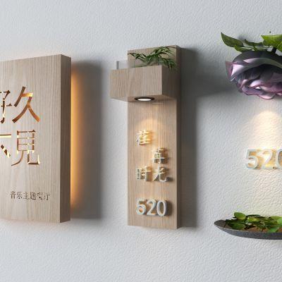 现代壁灯 装饰灯3D模型