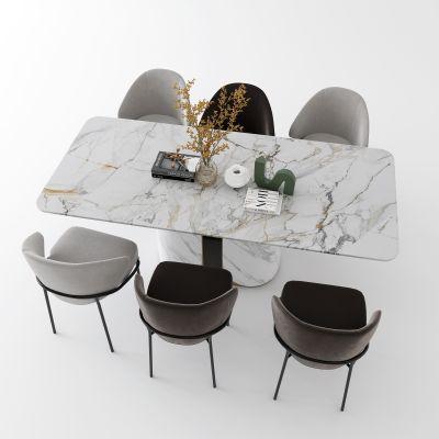 现代大理石餐桌3D模型