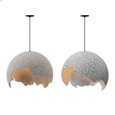 蛋壳吊灯3D模型