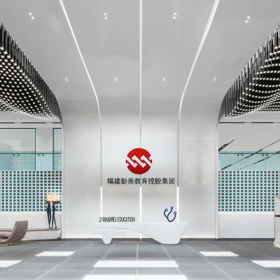 现代办公大厅3D模型