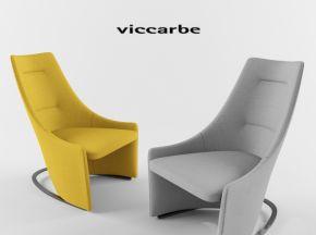 现代布艺沙发贵妃椅