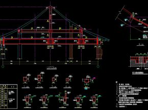 中式四合院施工图