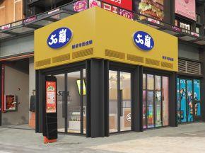 奶茶店冷饮店CAD施工图