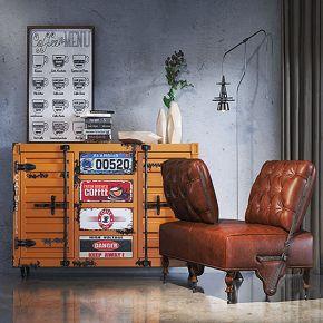 工业风美式集装箱装饰柜休闲单椅