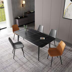后现代岩板餐桌 大理石餐桌