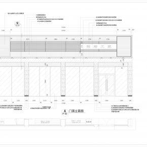 现代面包店施工CAD图