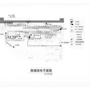 现代工业奶茶咖啡店装修CAD图